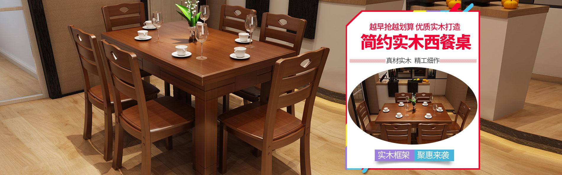 西餐厅家具-餐厅ballbet贝博注册-河南斯维特家具